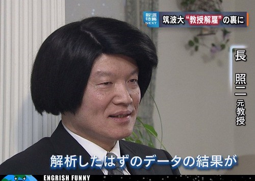 hair hairpiece oh Japan toupee wig