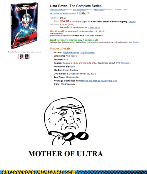 Japan mother of god ultra seven - 6569994496