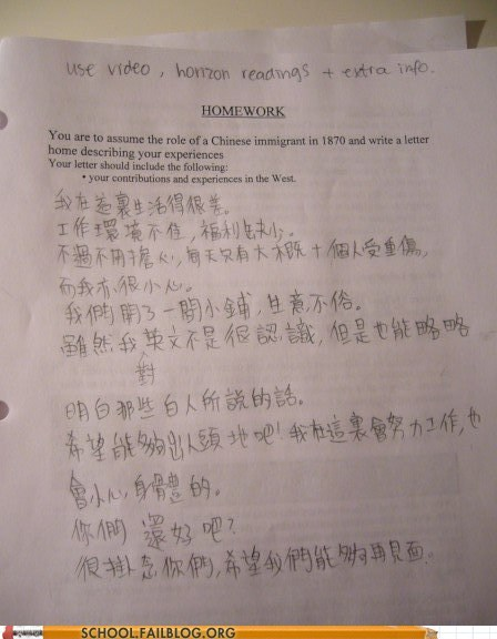 chinese following instructions homework test humor - 6574640384
