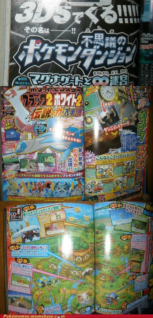 3DS,corocoro,new game,pokemon mystery dungeon