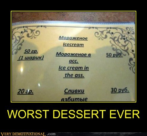 dessert eww ice cream worst