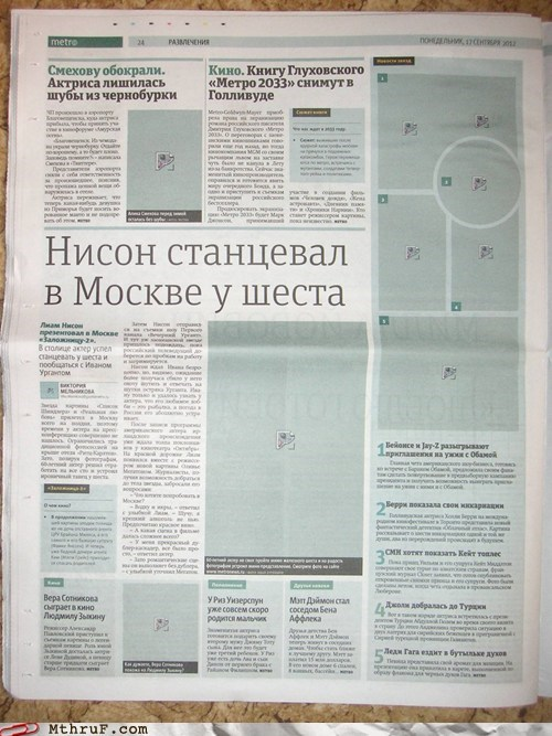 404,news not found,russia,russian newspaper