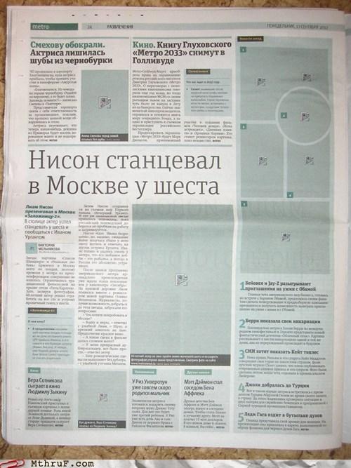 404 news not found russia russian newspaper - 6591407872