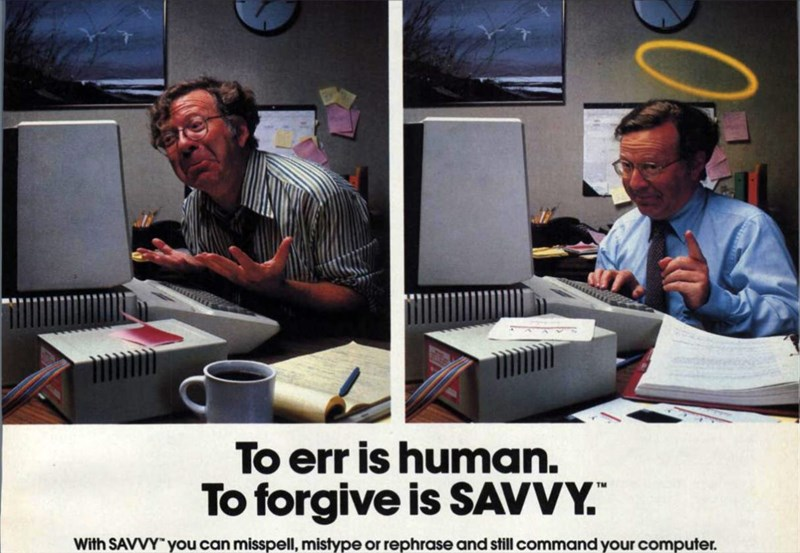 ads computer funny 1980s - 6596357