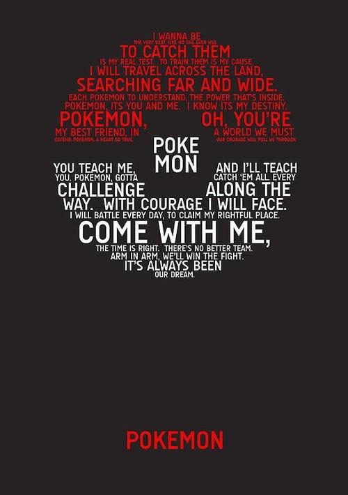 awesome I wanna be the very best Pokémon - 6599126784