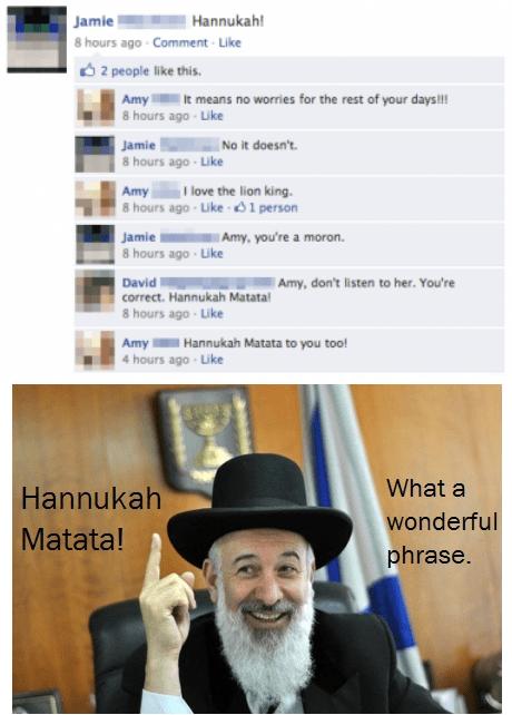 hakuna matata hanukkah matzah FAIL - 6602710784