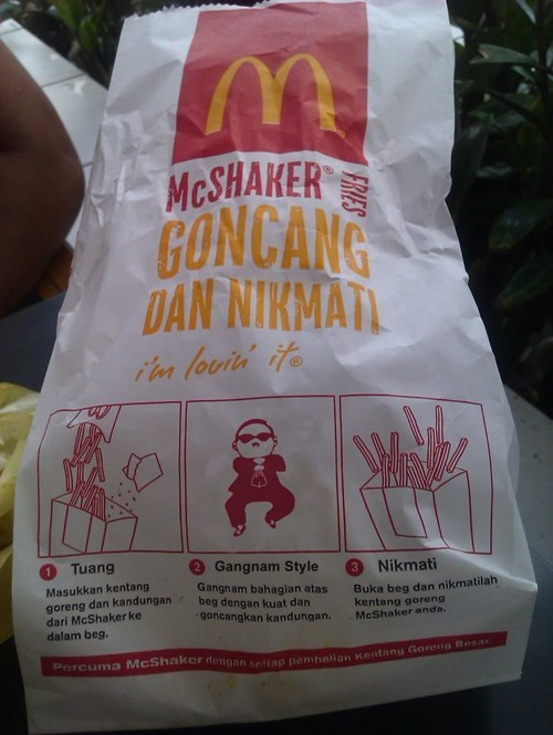 gangnam style malaysia McDonald's mcshaker - 6610260480