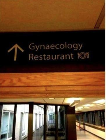 gynecology weird signs engrish gynaecology restaurant restaurants - 6618669312