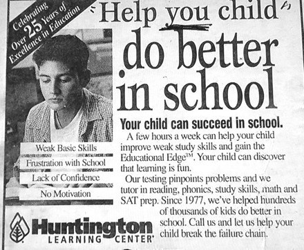education irony Probably bad News school spelling tutoring - 6622399232