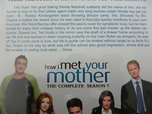 bootleg DVD engrish engrish funny how i met your mother - 6636309760