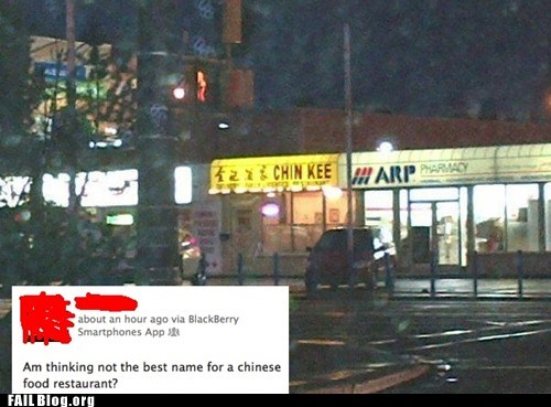 engrish funny whoops accidental racism restaurant sign - 6637374464