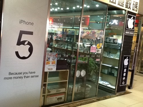 apple know iphone 5 expensive too much money - 6662322432