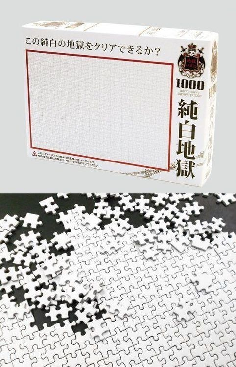 puzzle white blank insane - 6681260544