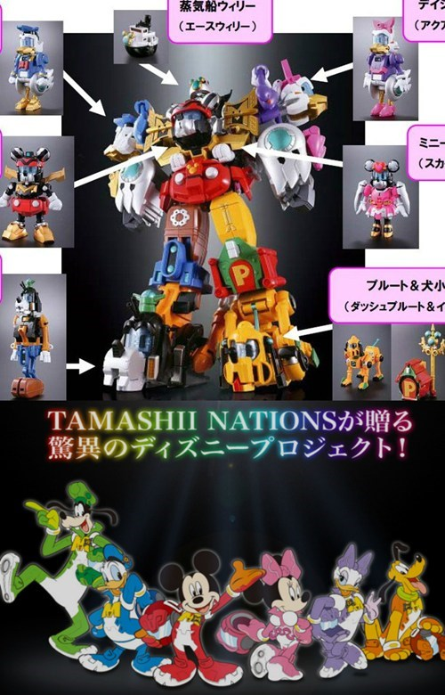 power rangers disney mickey mouse voltron megazord - 6695437312