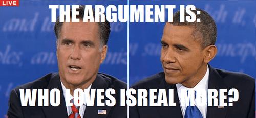 Mitt Romney barack obama Israel debate love argument - 6696985344