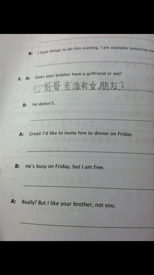 forward pick-up lines test humor chinese
