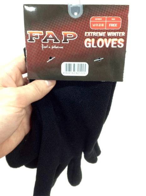 gloves,fap