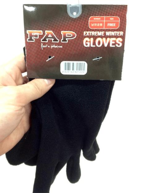 gloves fap - 6705429248