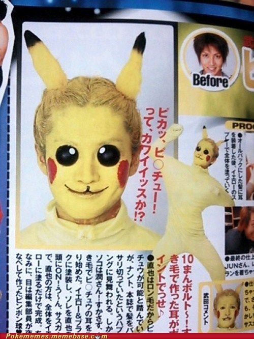 halloween pikachu Japan omg - 6708417792