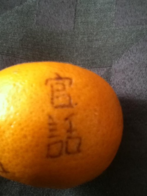 orange word triple meaning language mandarin object - 6717074432