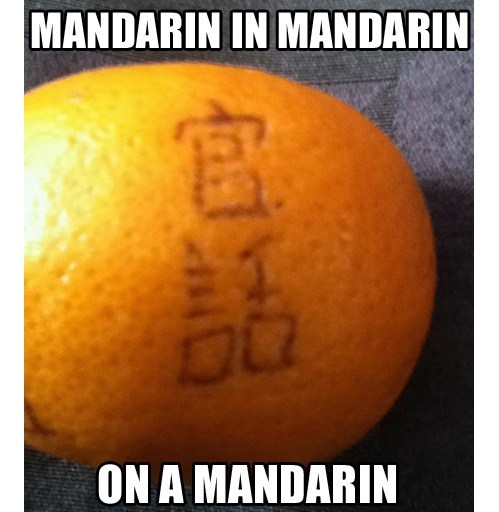 orange yo dawg mandarin deep