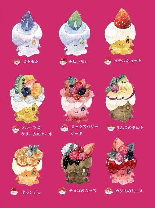 yummy litwick food type pokemon fruit
