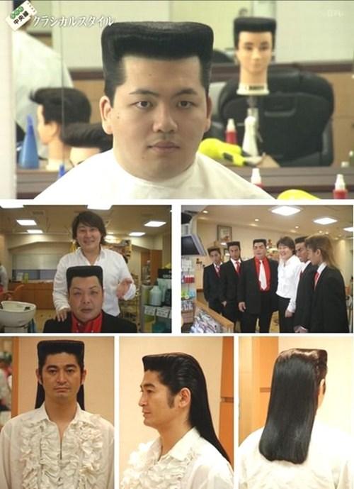 hair mullets seriously Japan - 6738357760