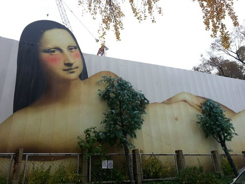 convenient,lady bits,shrub,mona lisa,hacked irl
