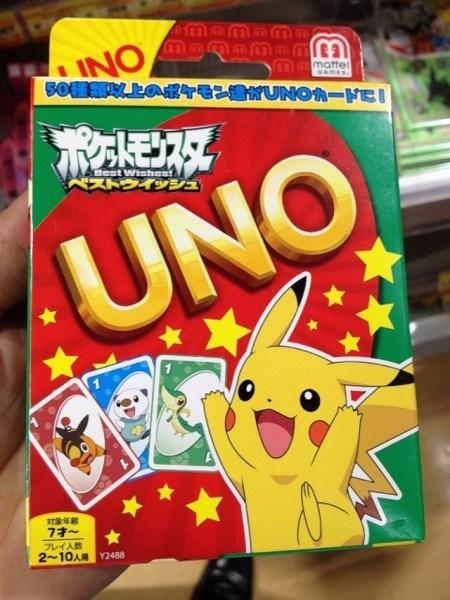Sad game Pokémon Japan - 6748964864