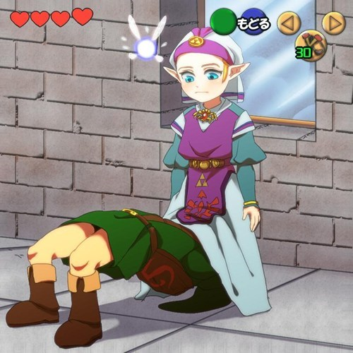 innuendo ugh triforce temple zelda - 6749202688