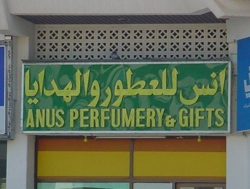 engrish perfume butts pungent wording
