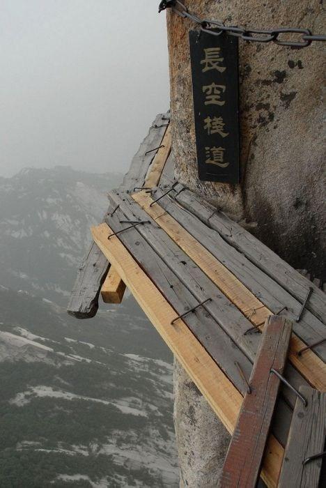bridge precarious - 6760578048