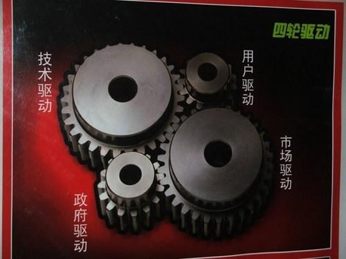 wait advertisement engrish engineering - 6770346240