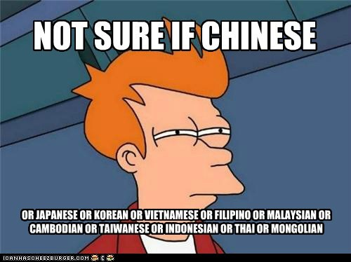 you dont say,asia,foreshadowing,fry,chinese