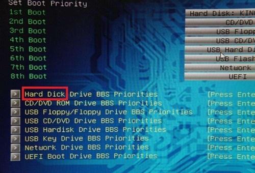 hard d*ck hard drive USB - 6792690688