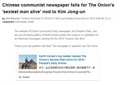 kim jong-un news the onion North Korea trolled Hall of Fame best of week