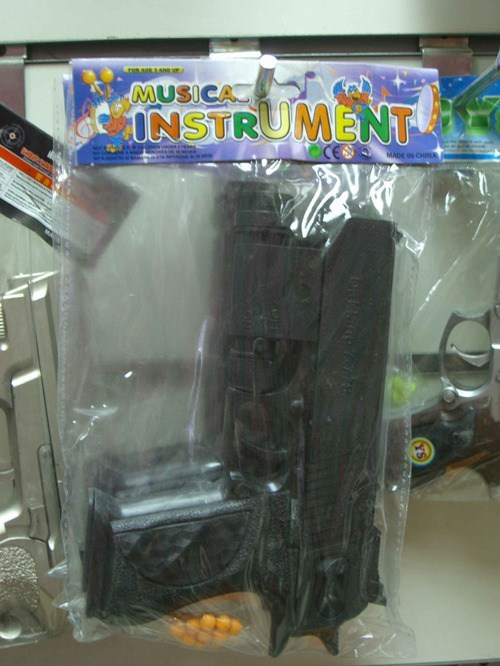 Music engrish musical instrument gun knockoff fail nation g rated Hall of Fame best of week - 6828059392