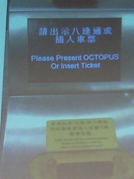 octopus insert ticket bus monday thru friday g rated