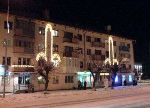 that looks naughty jingle memes christmas lights holidays - 6876503296