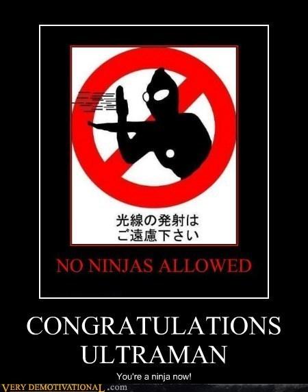 ninja sign ultraman - 6877473280