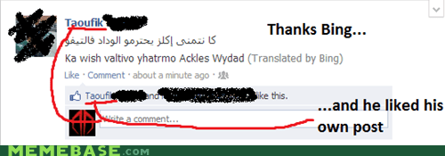 Thanks bing... that's oh so very helpful...