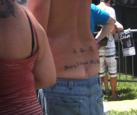 Ugliest Tattoos - 6924021248
