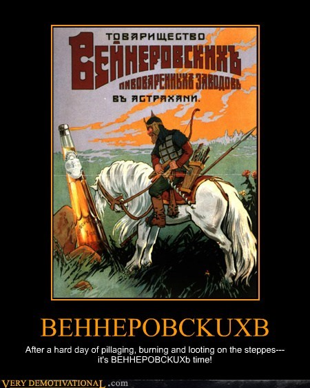 beer advertisement russian mongolian - 6930182656