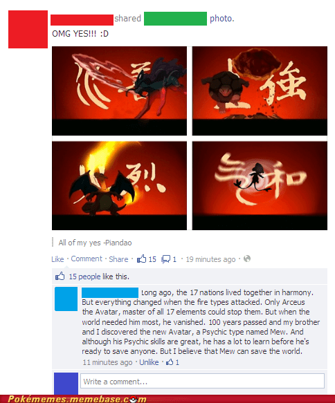 the last airbender,facebook,Avatar