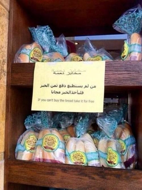random act of kindness charity baker nice - 6941593344