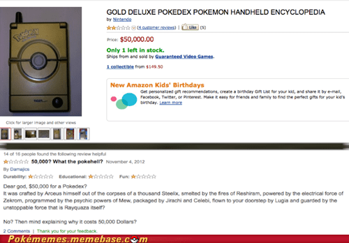 pokedex amazon IRL amazing - 6943447296
