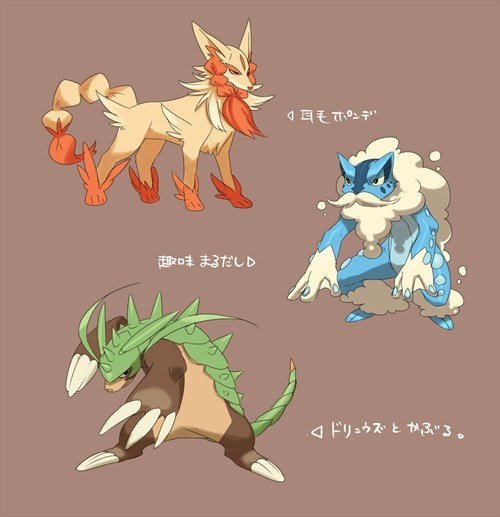 gen VI art evolution starters - 6955679488