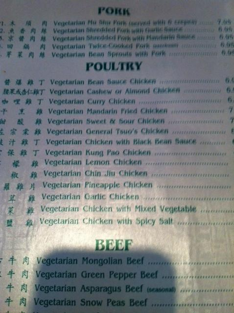 menu engrish food vegetarian