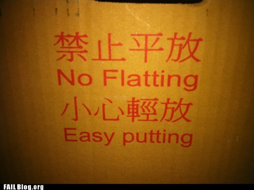 engrish poetic box flat