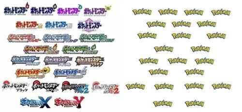 logo branding design Japan - 6975178752